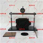 灌浆竖向膨胀率测定仪 POZ 诚润厂家直销灌浆竖向膨胀率测定仪