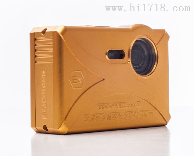 最新款化工防爆相机ZHS2800/Excam2100厂家