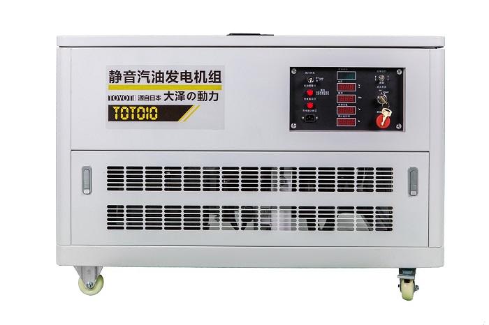 ,厂家直销应急专用15kw发电机日本大泽