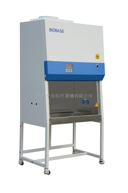 山东生物安全柜 BSC-1100IIA2-X