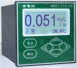 天天特价  在线余氯检测仪 余氯仪 LDX-CL8130B