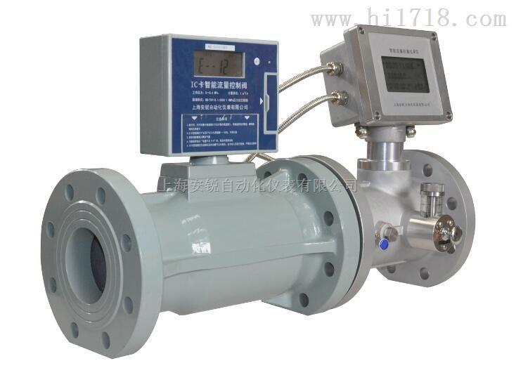 测气体流量气体涡轮流量计