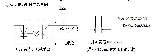 外置继电器  2) 电源端子接线图 三相
