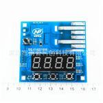 控制模塊NP-04,負壓測量制造商控制模塊南普科創NP