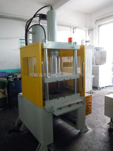 油压压力机批量销售;油压机生产厂家