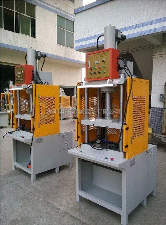 四柱三板液压机生产;深圳四柱三板液压机直销