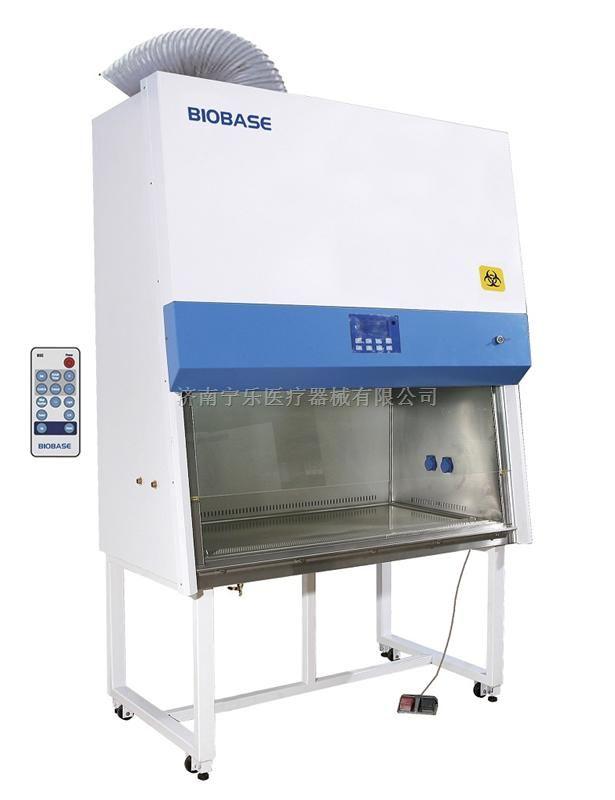 博科生物安全柜 鑫贝西生物安全柜 BSC-1500IIB2-X