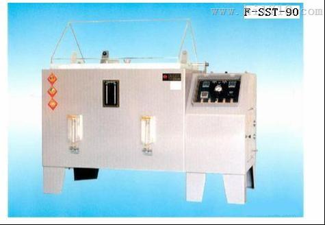 盐水喷雾试验机 F-SST-90 华氏特深圳试验箱厂家
