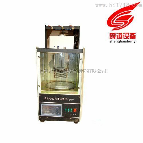 沥青动力粘度试验仪SYD-0620厂家直销