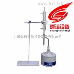 沥青含水量快速测定仪LHS-1厂家直销