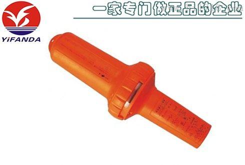 【专业厂家生产】搜救雷达应答器SART,天奥船舶遇险搜救应答器