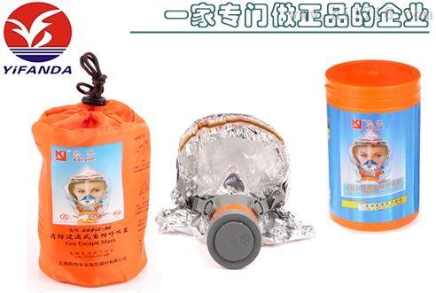 【专业厂家生产】过滤式消防自救呼吸器,TZL30便携式火灾逃生防烟面罩