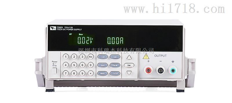 艾德克斯 IT6800系列可编程电源