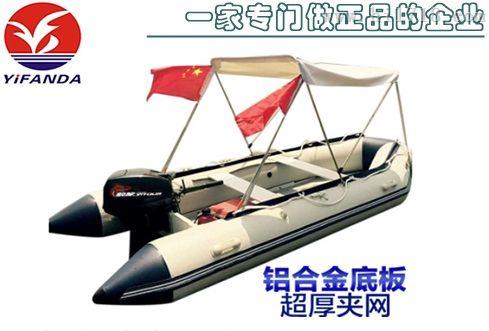 加厚橡皮艇