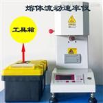 ST-400B熔融指数测试仪,熔融指数仪直销价格