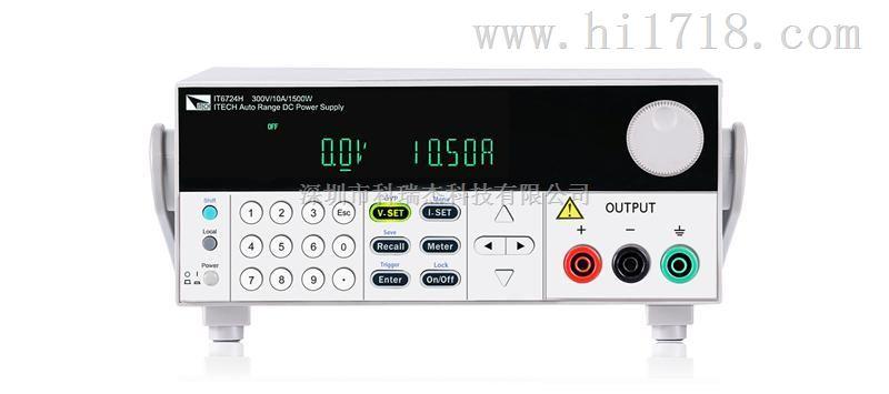 艾德克斯IT6700H 宽范围高压可编程电源