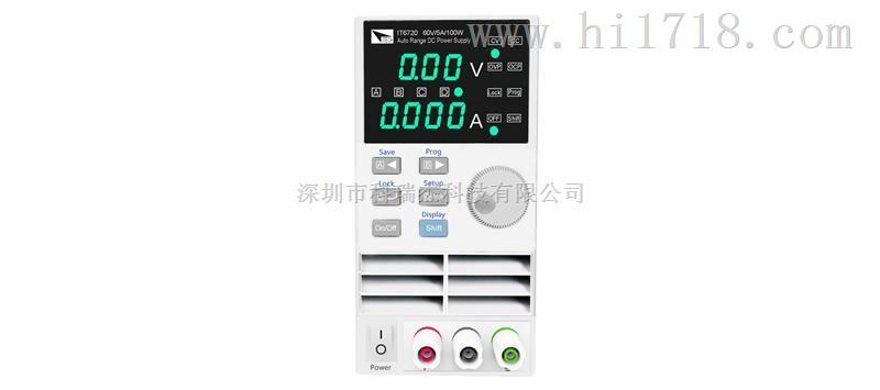 IT6720/IT6721艾德克斯IT6700系列数控电源