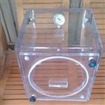 有机玻璃密封操作箱有机玻璃手套箱