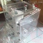 有机玻璃防护操作箱 有机玻璃防护操作箱定制