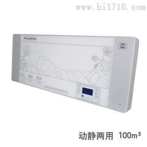 手术室空气消毒机YKX/Y100,壁挂式 动态消毒机肯格王