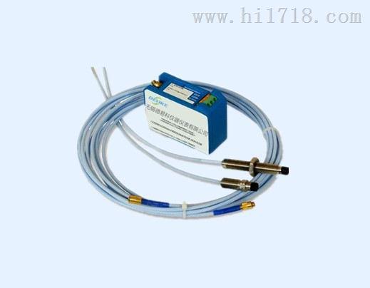 > 电涡流位移传感器,轴振动变送器,电涡流转速传感器 > 高清图片