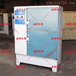 YH-40B混凝土标准养护箱  诚润正品销售混凝土标准养护箱