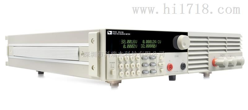 IT6151/IT6164艾德克斯IT6100高性能可编程直流电源