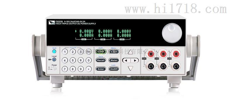IT6322B/IT6332A/IT6302艾德克斯IT6300高性能三路可编程电源