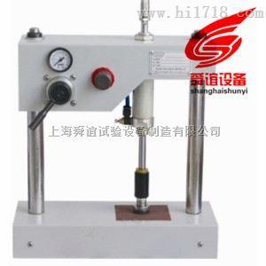 乳化沥青粘结力测定仪厂家直销