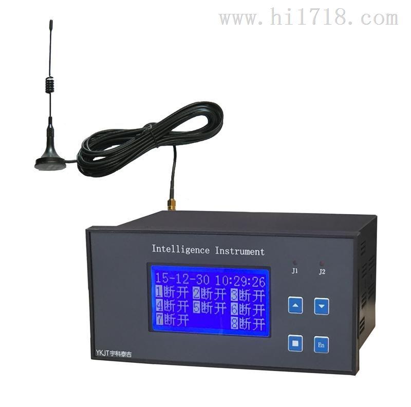 YK-214ALCD八通道无线开关量记录仪,无线八通道设备运行时间记录仪,可U盘导出数据用电脑查询