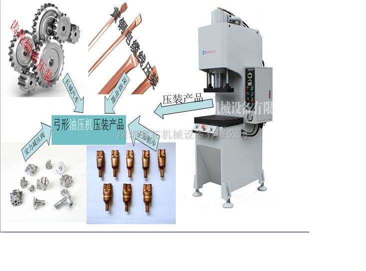 单轴液压机抵消;单轴液压机厂家专供制
