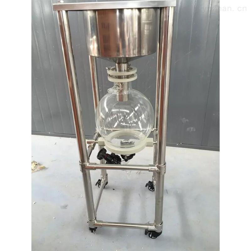 不锈钢抽滤器50升真空过滤布氏漏斗 真空密封 能耐各种溶剂