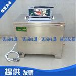 FZ—31A雷氏沸煮箱  诚润厂家直销水泥安定性雷氏沸煮箱