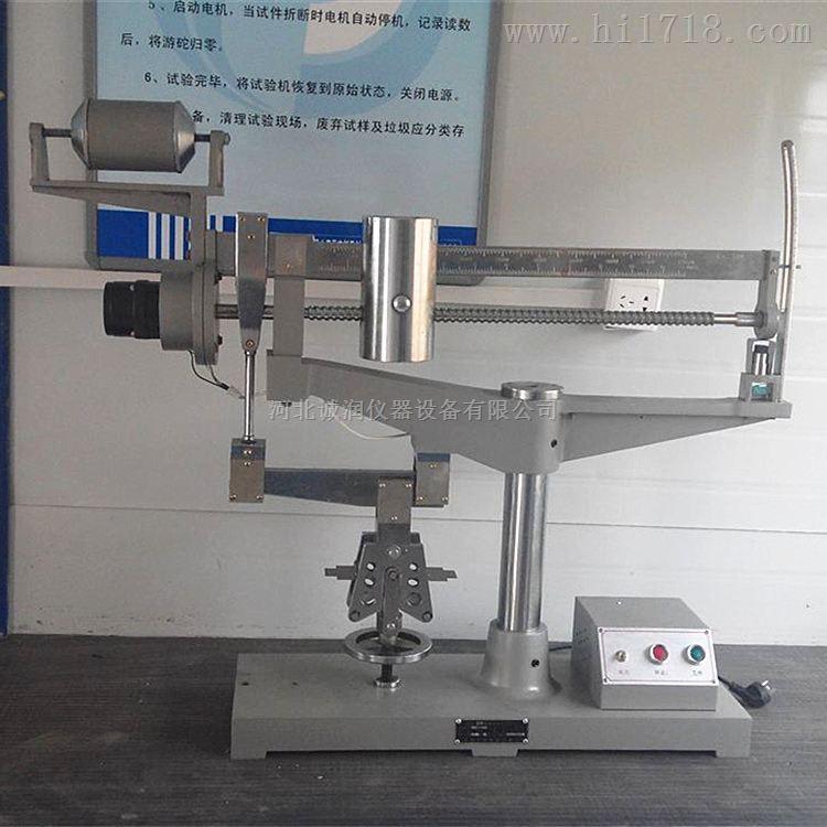 水泥电动抗折机 DKZ-5000型 诚润供应正品 DKZ-5000型水泥电动抗折机