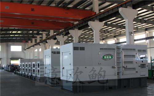康明斯动力50kw柴油发电机-发电机价格