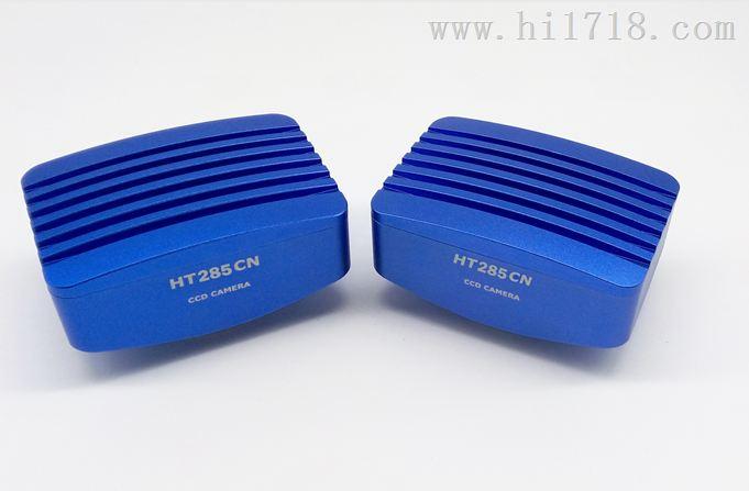 140万像素彩色高灵敏CCD相机 HT285CN CCD显微专用摄像头翰途供应