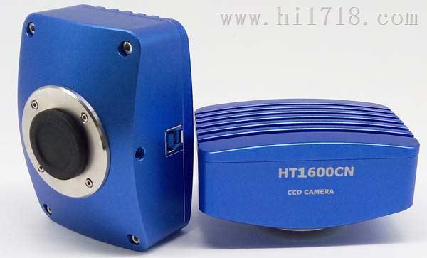 工业CCD摄像头 1600万像素彩色高分辨率相机 HT1600CN  热卖产品