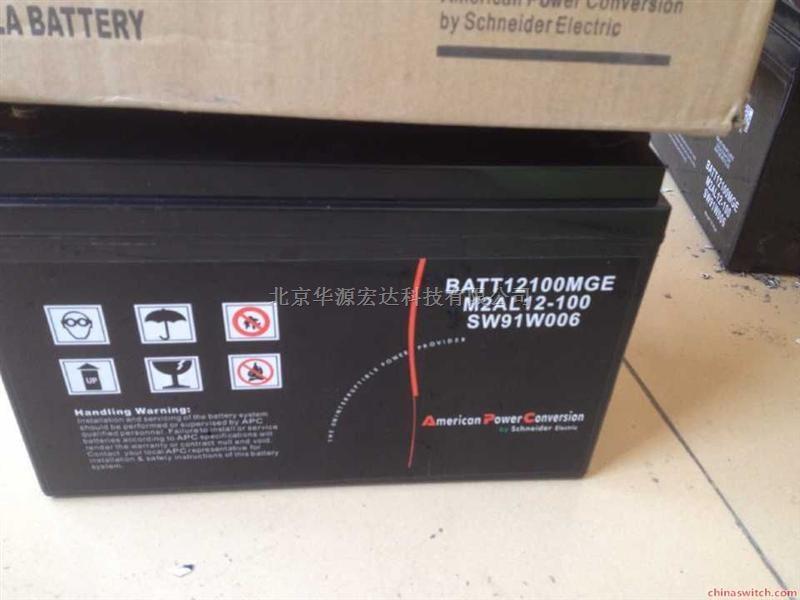 梅兰日兰蓄电池M2AL12-100报价/直销价格