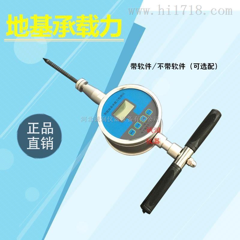 WG-VI型智能地基承载力测试仪  诚润厂家直销WG-VI型地基承载力测试
