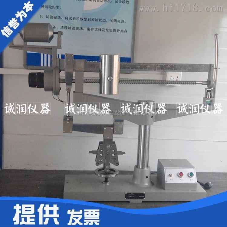 DKZ-5000型水泥电动抗折机  诚润厂家直销