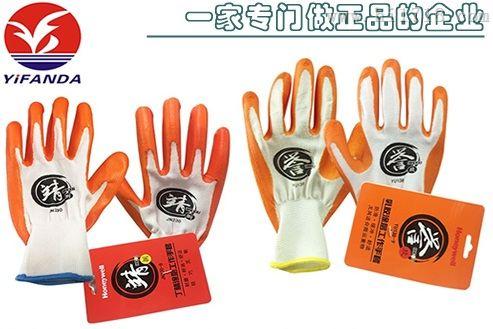 霍尼韦尔靖誉JN230/YU138新款劳保工作手套 耐油耐磨防滑