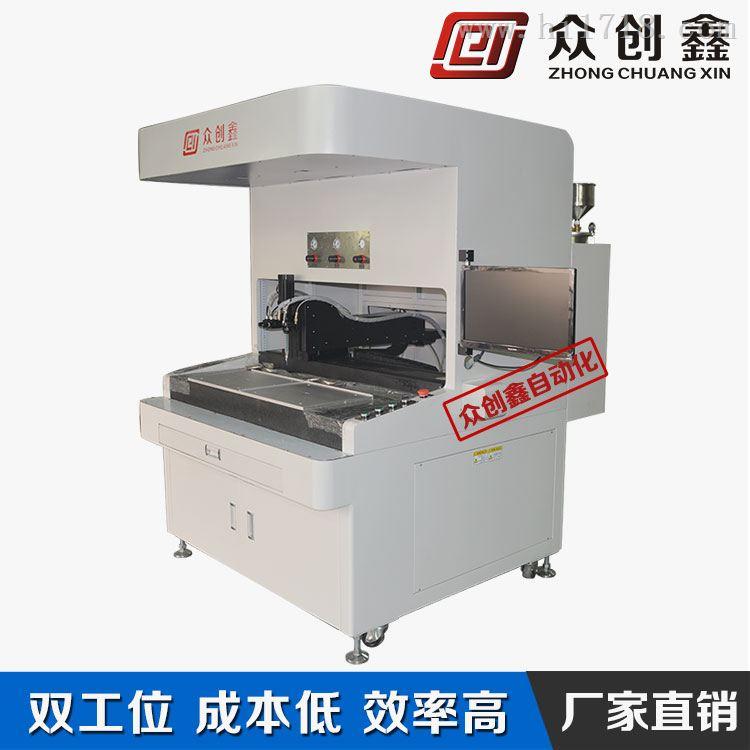 深圳视觉点胶机厂家
