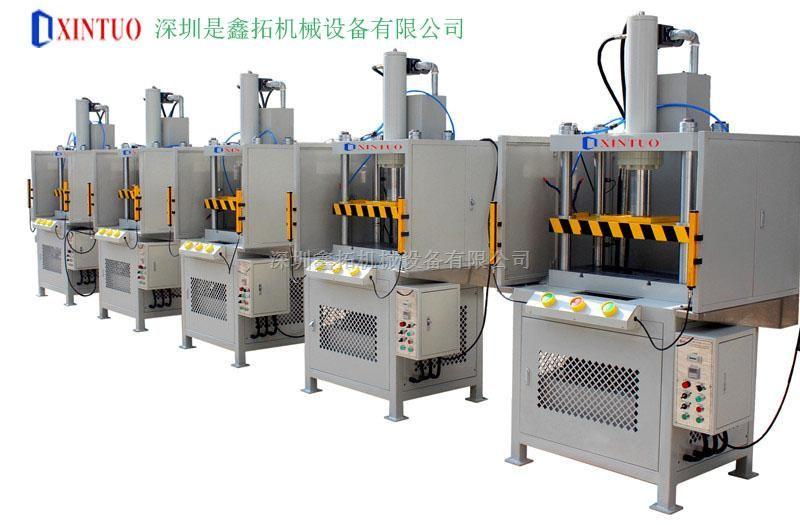 四柱液压机低价销售;精密四柱液压机功能介绍