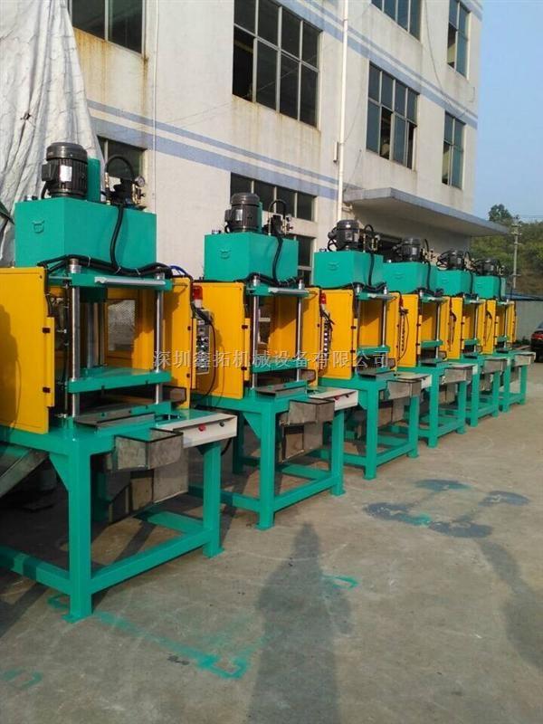 快速液压机低价销售 好质量四柱精密液压机厂家