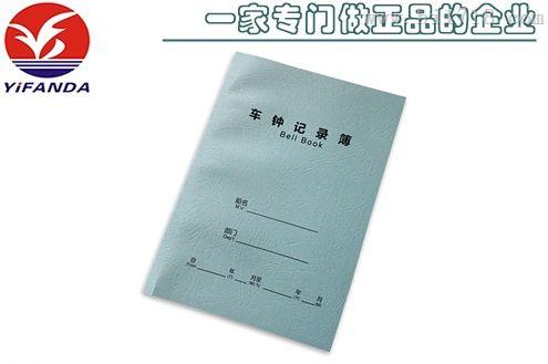 航海车钟记录薄中英文 牛皮纸包装全中文版车钟记录薄