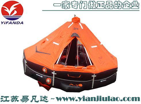 厂家热销KHZ型自扶正式气胀救生筏 批发零售