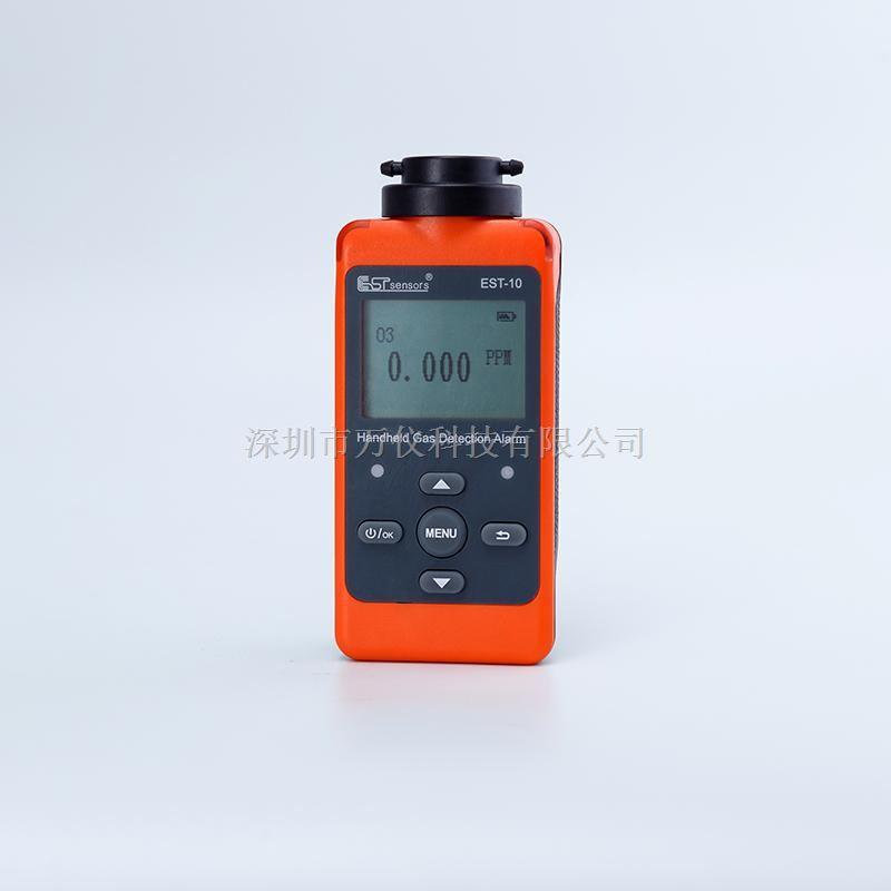 EST-10-O3臭氧含量检测仪