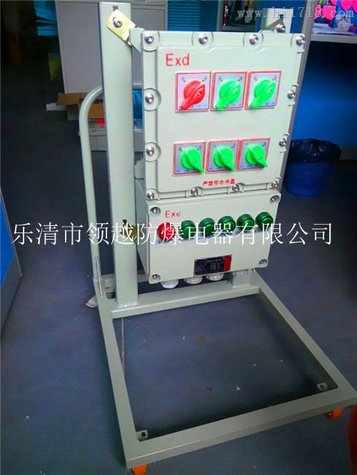 移动式临时防爆电源检修箱