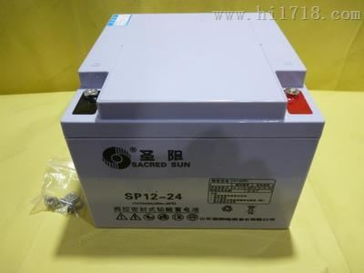 圣阳蓄电池GFM-200C,圣阳(铅酸)2V系列
