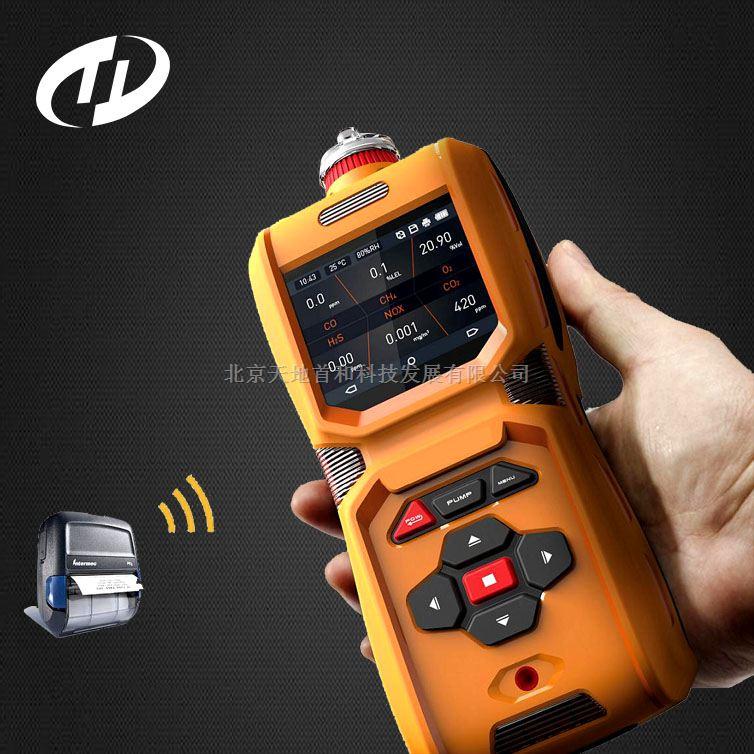 红外原理六氟化硫分析仪 泵吸式红外SF6气体浓度检测仪TD600-SH-SF6